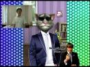 Говорящий кот Том Флэшкин и Китайцы поют песню Антошка Антошка смехота