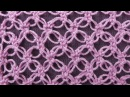 Соломоновы петли или Соломонов узел Solomon's knot Ажурный узор для шалей палантинов и отделки