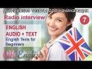 7. Radio interview - English elementary text, английский текст для начинающих