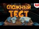 Wolfenstein: The New Order Баги, Приколы, Фейлы