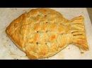 Пирог Золотая рыбка Рецепты из слоеного теста и консервов
