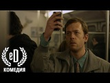 97, короткометражный фильм, комедия, на русском