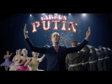 Vladimir Putin - Putin, Putout (The Unofficial 2018 FIFA World Cup Russia Song) by Klemen Slakonja