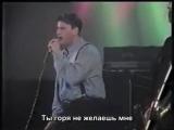 Валерий Меладзе Холодное сердце 1993 г