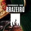 BRAZEIRO