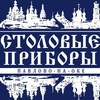 Pavlovsky-Zavod Im-Kirova
