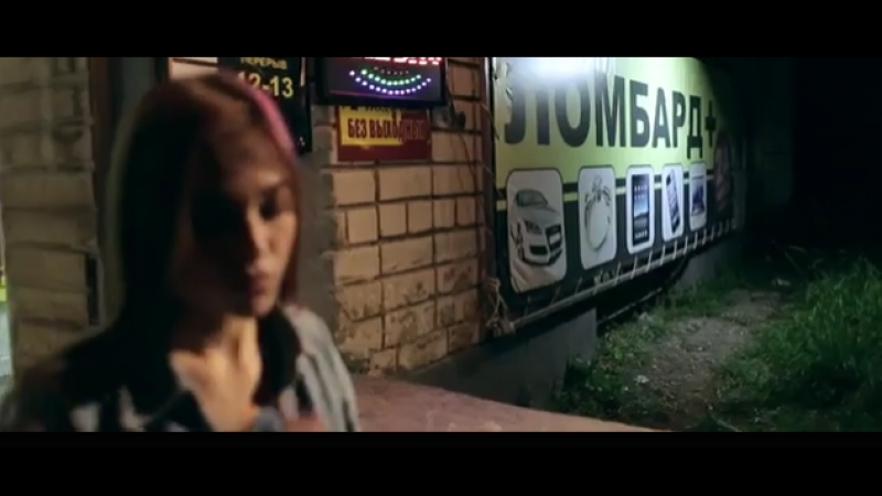 Ломбард и Сериал Битва За Новоюжку. Фильм первый КРЫША