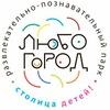 Столица детей Любо-Город   Иркутск