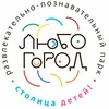 Столица детей Любо-Город | Иркутск