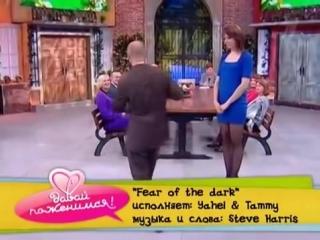Я не плакала, я рыдала. Убойный танец жениха в «Давай поженимся». Смотреть смешное видео