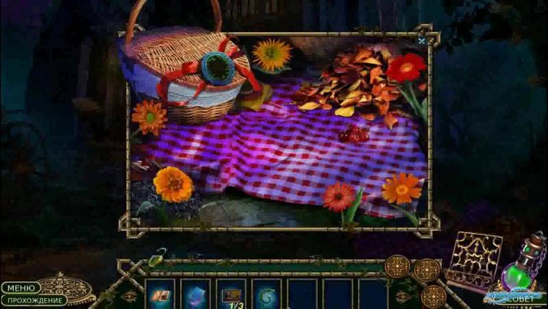 Зачарованное Королевство: Темное Семя Коллекционное Издание