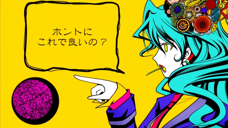 ♧「 The Messed Up Amazing World Exists For Me」Urat a ried to sing