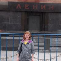 Алена Саматова