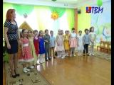 «Норникель» поддержал новую инициативу детского сада №29 в рамках благотворительной программы «Мир новых возможностей»