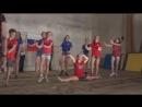 Танец Россия 2 отряд- девочки)