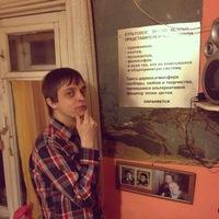 Антон Ермолаев фото