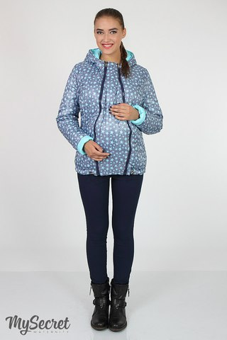 Куртки для вагітних. Дитячі товари d26612321306c