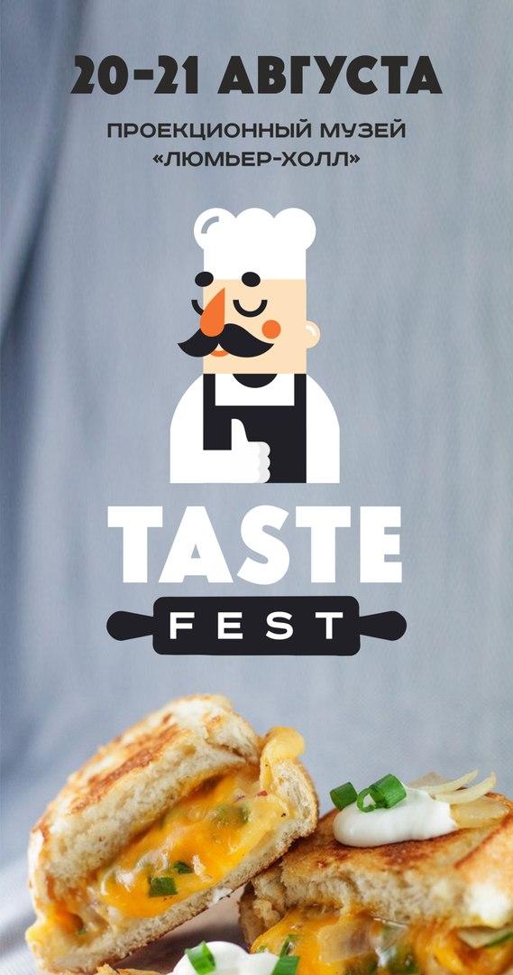 Taste Fest