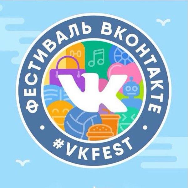 VKFest