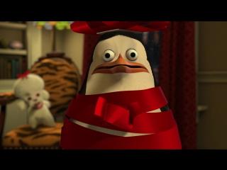 Пингвины Мадагаскара - Рождественские проделки