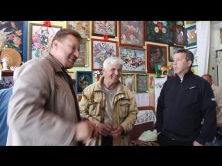 музей игра ветераны 2016