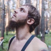 Алекс Бетке