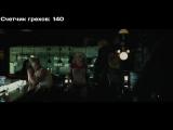 Все киногрехи фильма Отряд самоубийц. Часть 2.