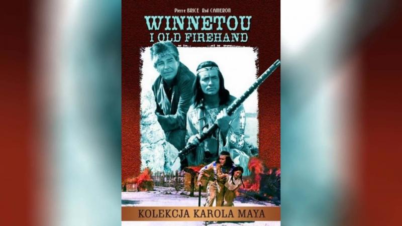 Громовержец и Виннету (1966) | Winnetou und sein Freund Old Firehand