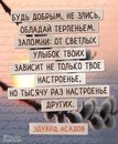 Алтынай Мусаева фото #16