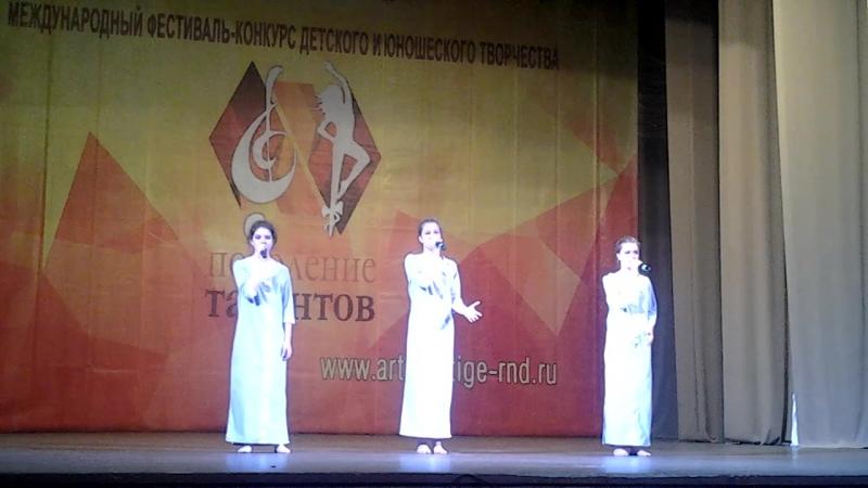 Оскана Закутная,Захарова Елизавета,Козка Анна,песня Тропы