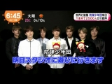 BTS on Mezamashi TV for the Blood, Sweat, and Tears(Japanese Ver.) Release event in Roppongi, 170511