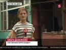 Жители Ростова-на-Дону все еще в шоке после разгула стихии
