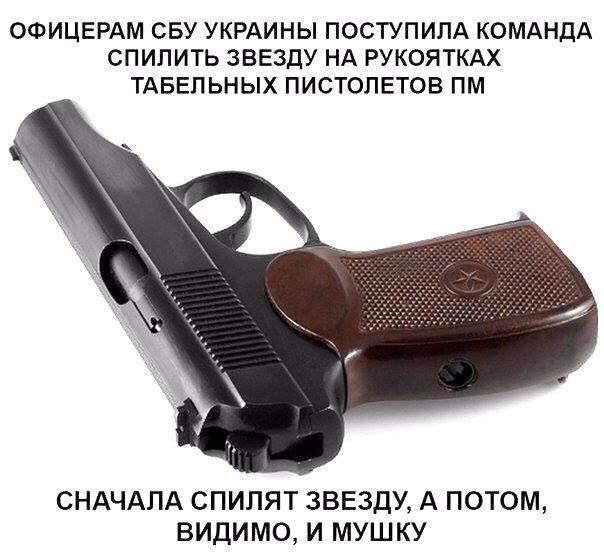 https://pp.userapi.com/c636619/v636619795/1c0ac/CkNpgm8qfgM.jpg