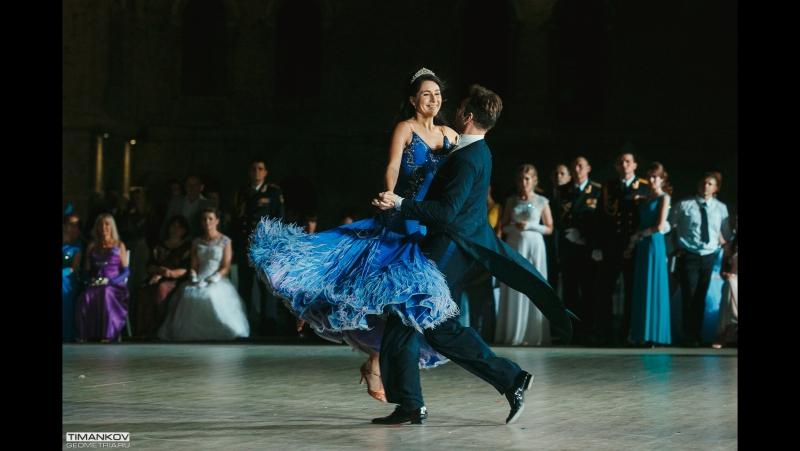 Вальс Дмитрий Платов и Екатерина Графодатская – III Большой Севастопольский Офицерский Бал