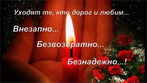Елена Хижняк, Днепрорудное - фото №3