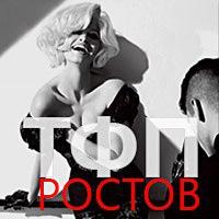 Логотип ТФП РОСТОВ / TFP ROSTOV