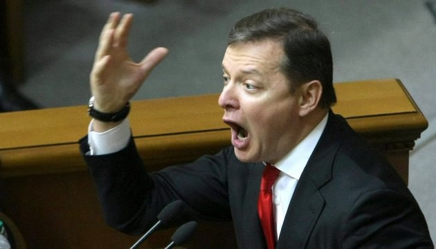 Кабмин засекреченным постановлением повысил в несколько раз зарплаты президенту, премьеру и всем министрам, - Тимошенко - Цензор.НЕТ 9895