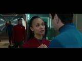 «Стартрек: Бесконечность»: отрывок из фильма #1 — «Расставание»