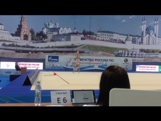 Арина Аверина - мяч // Первенство России 2017