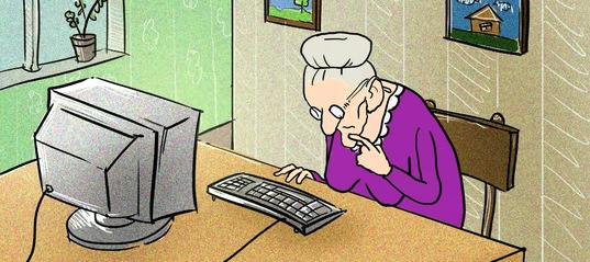 Скидка для пенсионеров в санатории