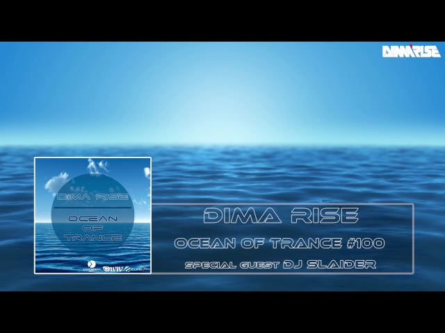 Dima Rise - Ocean Of Trance 100 (Special Guest DJ Slaider)
