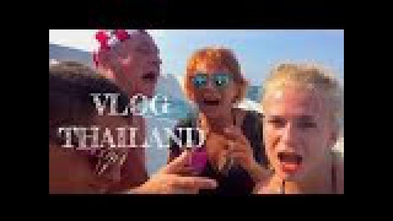 БЕСПРЕДЕЛЬЩИЦЫ |Первый Тайский Влог | ИСКРА БУРЯ БЕЗУМИЕ | Thailand
