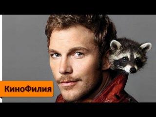 Стражи Галактики-2 | Русский трейлер | 2017