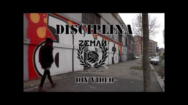 Zeman- Disciplina (official video)
