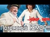 Игорь Маменко и Светлана Рожкова!  Потрясный Сборник Офигительного Дуэта