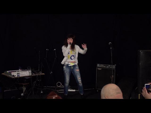 Илона Купко - Витя Оео