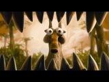 Ледниковый период 3 Эра динозавров Ice Age Dawn of the Dinosaurs (2009) (Озвученный трейлер)