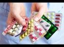 ⛔️ Шокирующая Правда о Лекарствах Как нас убивают Фармацевтические Компании ⛔️