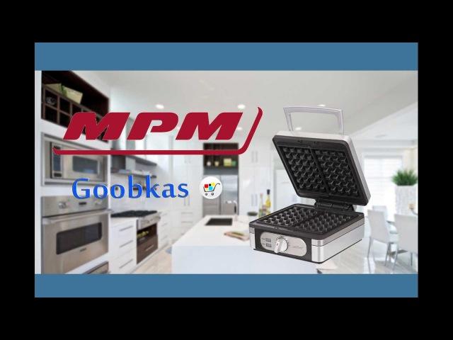 Вафельница MPM Product MGO 13