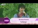 Таслима Низами Су буенда HD 1080p
